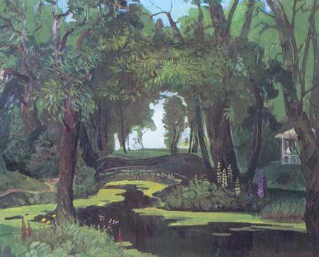 Картина:Парк Языкова.