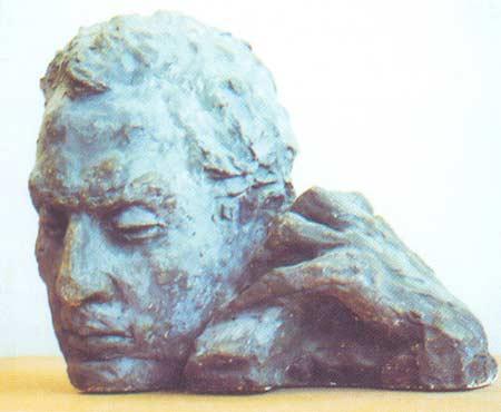 Картина:Лауреат Всероссийского конкурса виолончелистов В. Саркисов.