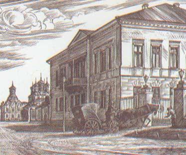 Картина:Дом Языковых.