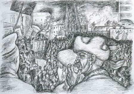 Картина:Демонстрация. 1987.