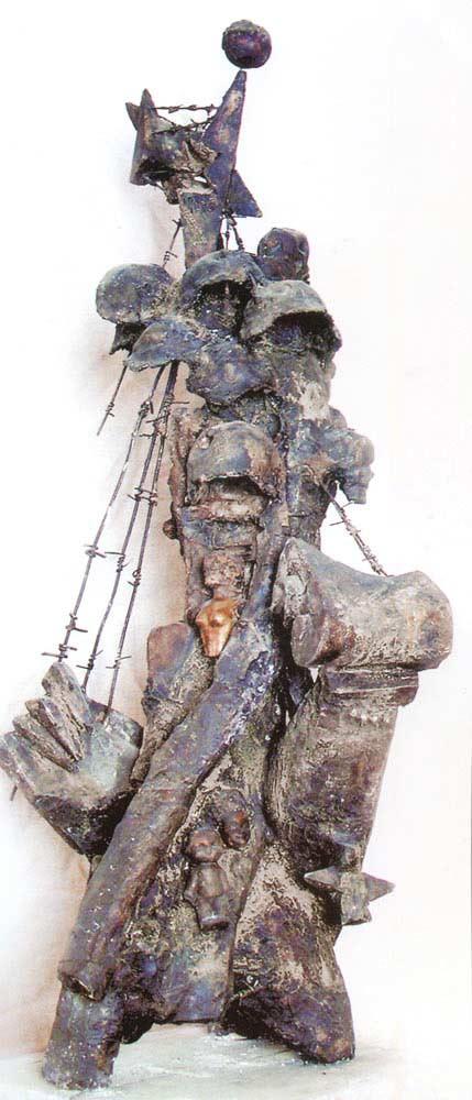 Картина:Сталинградская битва.