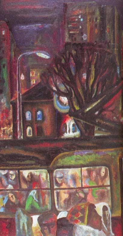 Картина:Ночной город.