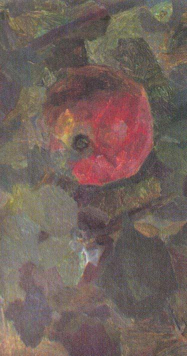 Картина:Веточка с яблоком.