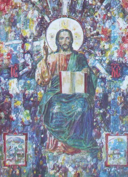 Картина:Иисус.