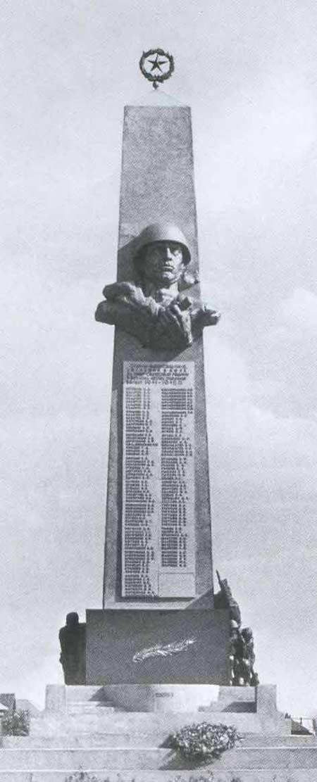 Картина:Памятник воинам землякам, павшим в годы Великой Отечественной войны 1941945 гг. Село Шиковка