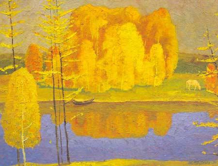 Картина:Золотая осень.