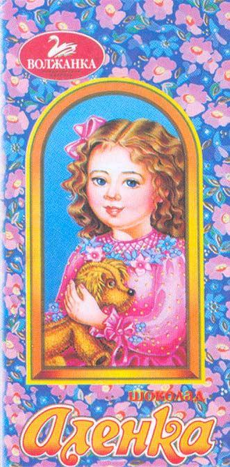 Картина:Шоколад Аленка.