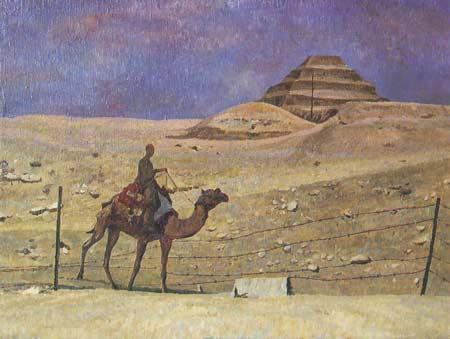 Картина:Пирамида Джосера.