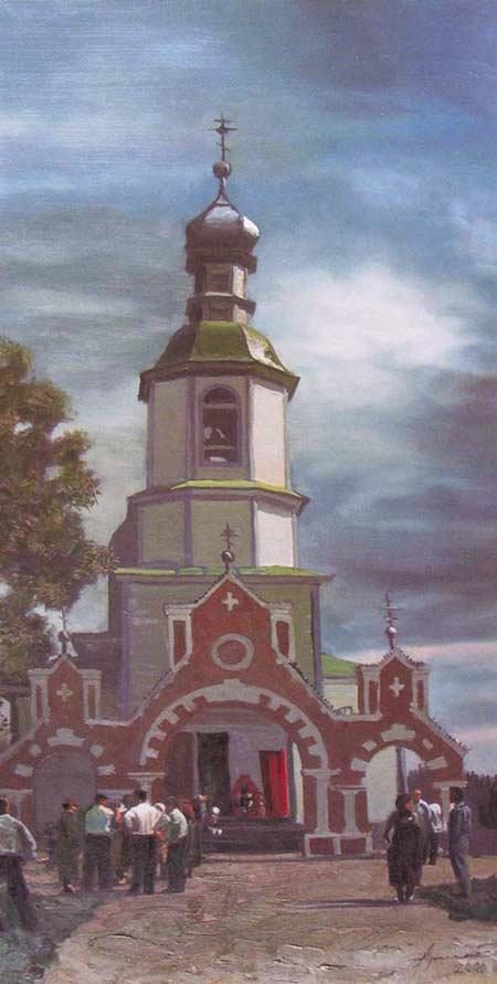 Картина:Похороны в Прислонихе.