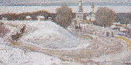 Картина:Симбирск. Петропавловский спуск.
