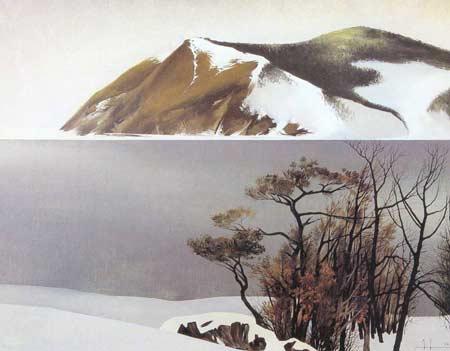 Картина:Начало зимы.