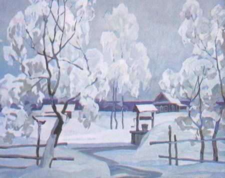 Картина:Зимний день.