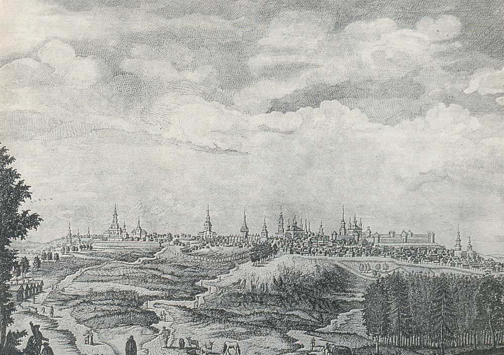 М. М. Махаев Симбирск в начале 18 столетия, 1766 - 1770